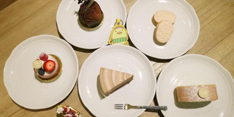 《台北下午茶》甜點推薦 ISM主義甜時忠孝店東區下午茶