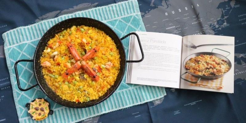 《食譜》帕雷亞達米飯 西班牙海鮮飯 台灣版