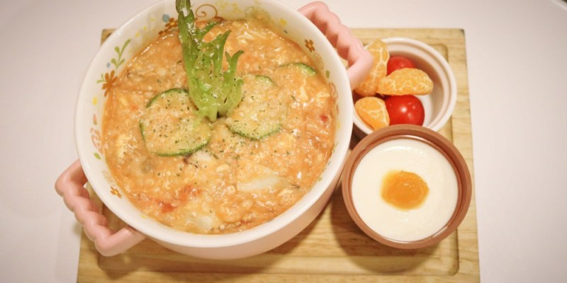 台北屋子 美味義式料理Uchi Cuisine捷運小巨蛋巷內手工平價