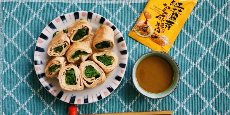 食譜 薑黃怎麼吃 薑黃料理 化身燒肉泡菜拉麵 紅薑黃芝麻醬千變萬化