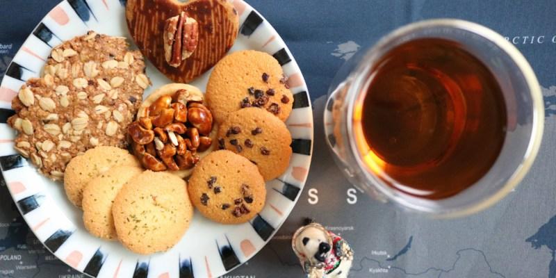《台中》Candy Wedding手工餅乾彌月喜餅 情人節年節送禮夠大方 焦糖腰果起司塔夭壽好吃