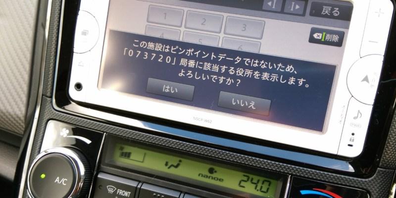 日本租車比價網Tabirai日文與中文網,兩者都很好只是差在...