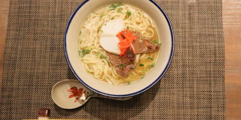 沖繩煮菜體驗Cooking Class 烹飪課 Taste of OKINAWA 手作體驗沖繩麵你也是大廚