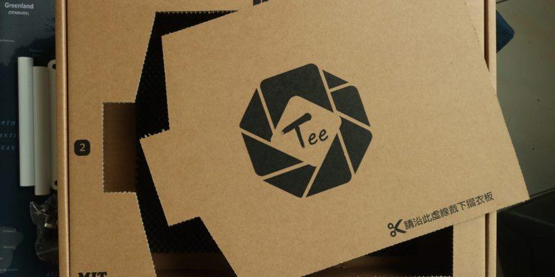 《生活》衣服收納 換季衣櫃爆炸掰掰 台灣製Tee不亂