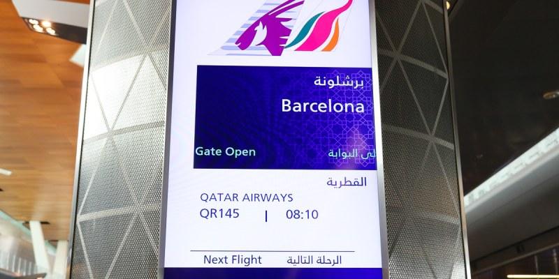 西班牙境內航班行李報到搭機前必看 伏林歐羅巴伊比利瑞安航空