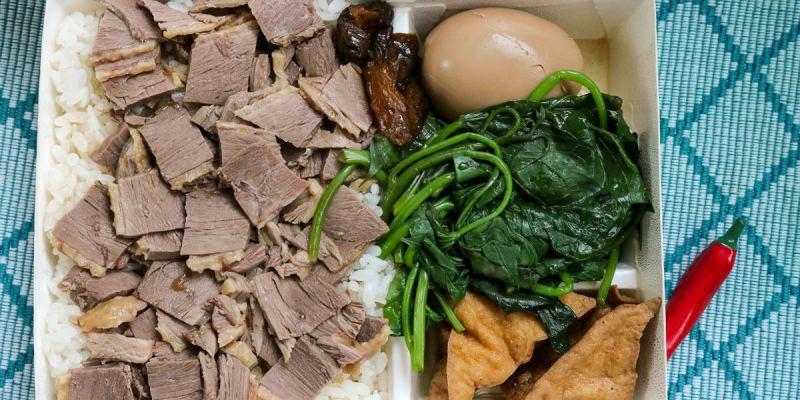 內湖康寧路當歸湯 珍之饌養生膳食 內用鴨湯可續?