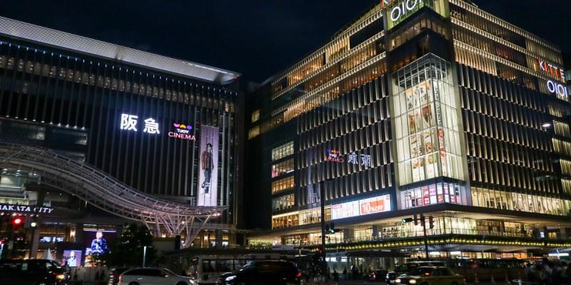日本藥妝結帳被多收 怎麼成功拿回錢