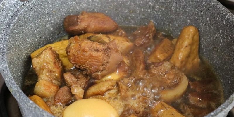 食譜|壽喜燒牛奶鍋 什錦炊飯 滷肉食譜 neoflam樸石鑄造雙耳鍋一鍋搞定
