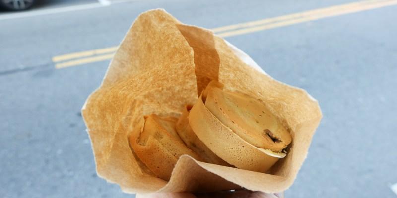 內湖下午茶 港墘傳統車輪餅 好吃紅豆餅一顆8元