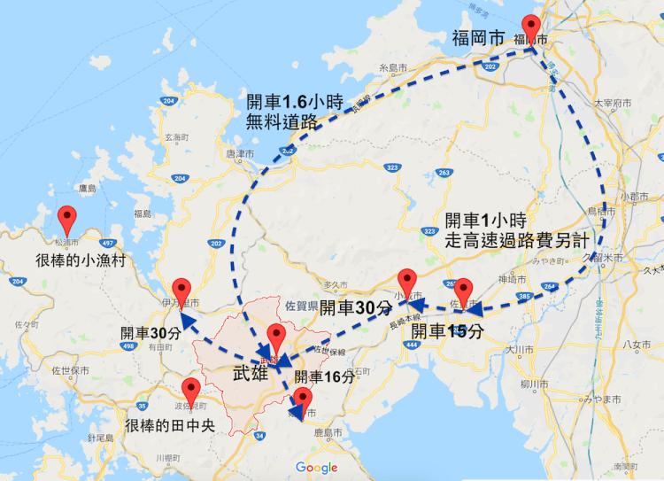 九州武雄自由行攻略 行程安排、交通、住宿、花費