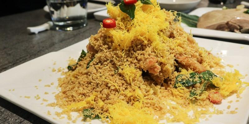 桃園米其林一星莆田 PUTIEN餐廳平價新加坡風味