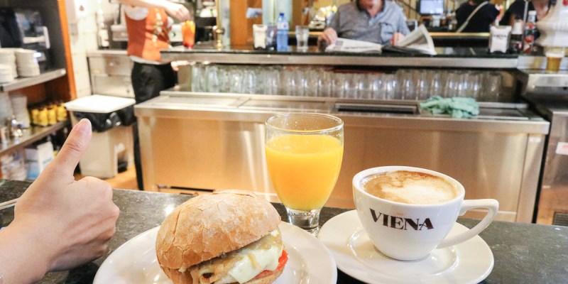 巴塞隆納早餐 VIENA酒館小吃 三明治專賣