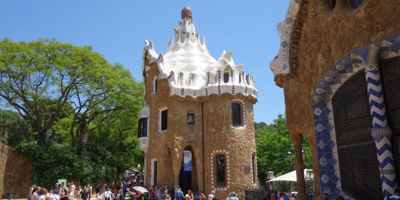巴塞隆納奎爾公園、巴特由之家整修開放時間查詢
