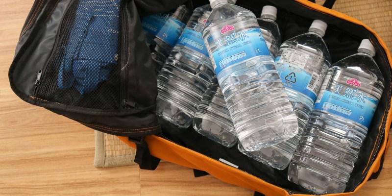 日本的自來水可以喝嗎?有水龍頭為什麼還要賣礦泉水