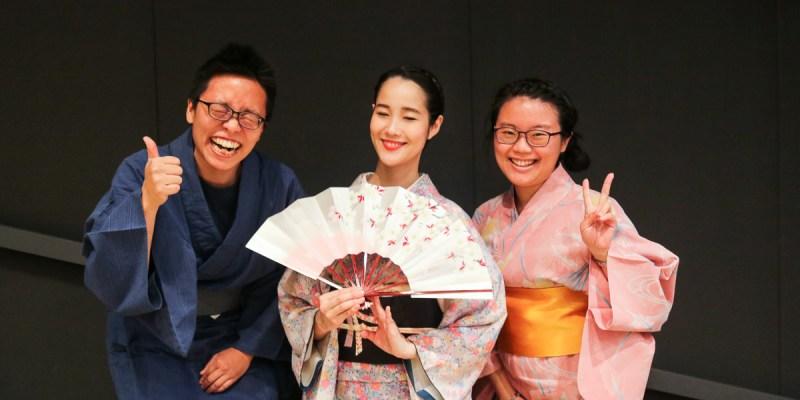 東京淺草文化體驗,來跳日本舞!跟免費導覽看不同風景