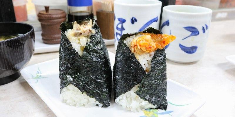 東京飯糰BONGO太好吃!甘願排隊讓人懷念的好手藝