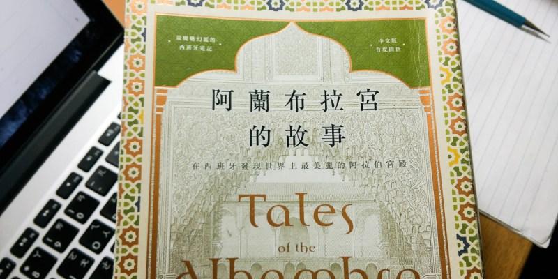 台北圖書館超方便,老蝦看的書99%都有,剩下1%是我的書