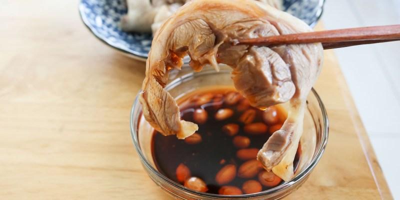 台北市場 珍育魯味原宜蘭羅東放山雞 雞腳豬肝口水雞鴨賞驚為天人