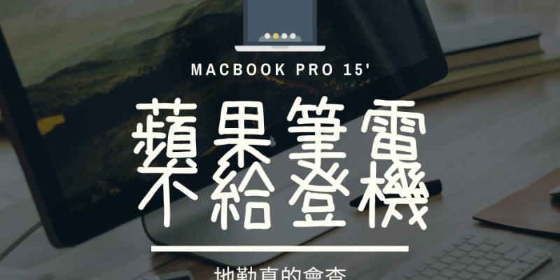帶Mac搭乘阿聯酋航空留意這些MacBook型號不准隨身不可托運