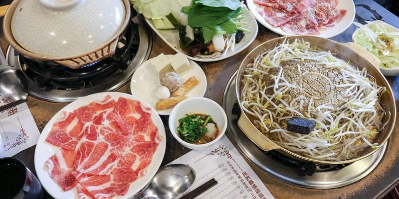 內湖火鍋卡拉拉日式涮涮鍋還有銅盤烤肉,懷舊個人火鍋