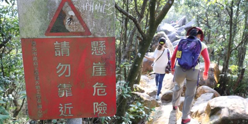 內湖碧山巖往龍船岩步道!有龍脈經過的台北三大懸崖之一圓覺瀑布更驚悚