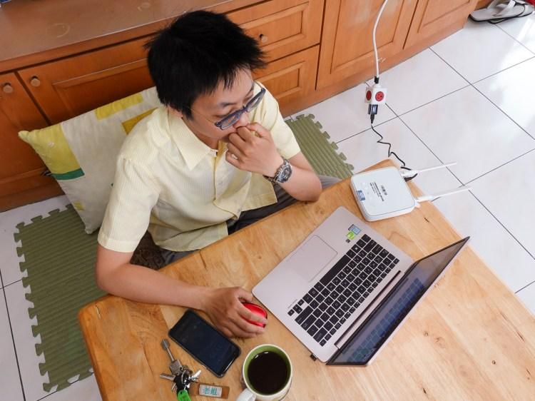 在家工作網路免綁約 家用台灣WiFi機中華電信上網吃到飽租屋上網免安裝 4G