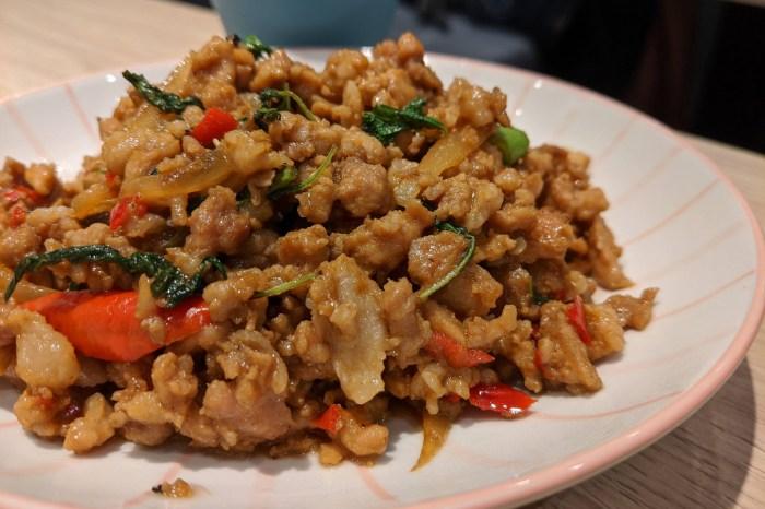 pmin泰式廚坊