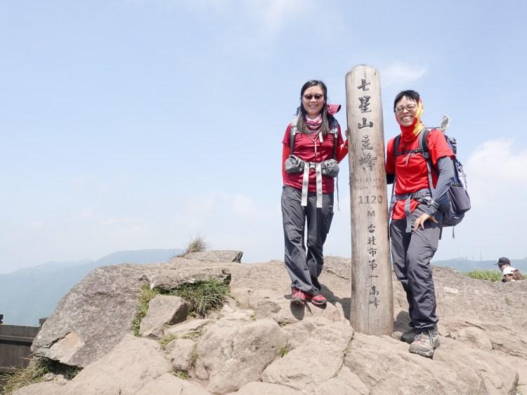 百岳練習場七星山主峰 苗圃線繞O形登頂台灣小百岳
