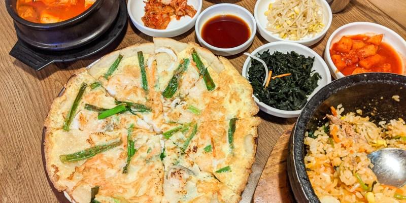 中和美食 金花子韓國料理捷運永安市場假日有開平價小菜吃到飽