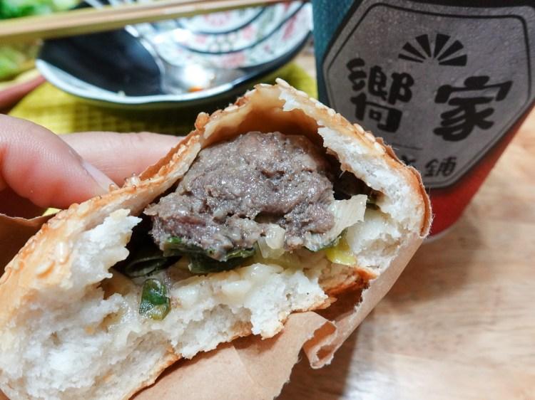內湖美食 黑肉丸胡椒餅 下午茶銅板點心