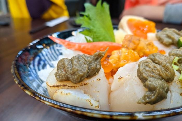 內湖生魚片 澄食小人屋日式定食之總是大排隊