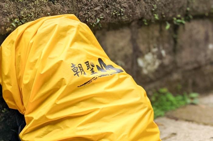 防水背包套怎麼用、防塵背包套何時用與如何保養清洗防雨罩