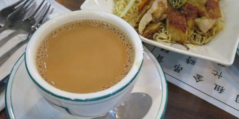 香港。信德中心。蘭芳園 Lan Fong Yuen。蔥油雞扒好食