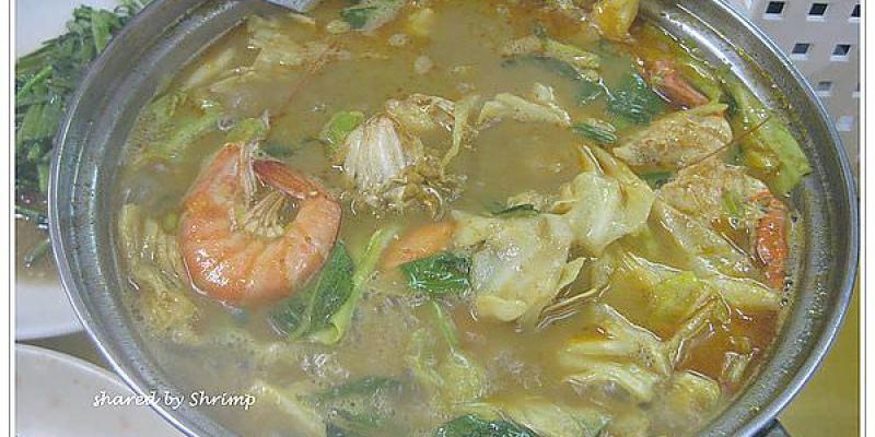 汐止 越南美食 150台票有蝦有蟹的海鮮咖哩鍋~你相信嗎!?