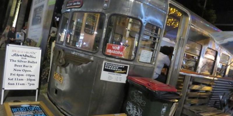 《澳洲》Brisbane Boundary Street Markets 傳說中的澳洲夜市與三隻猴