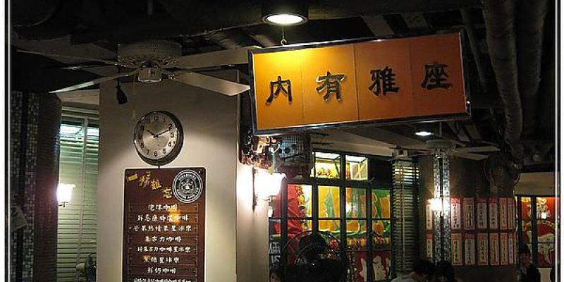 前進香港 中環Starbucks-融合在地與西方文化的小角落