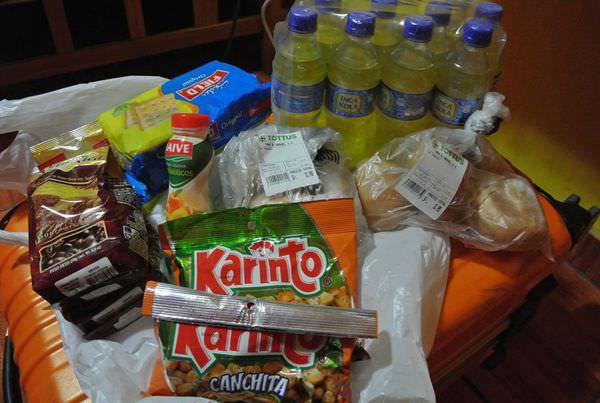 祕魯伴手禮利馬機場附近超市TOTTUS賣場戰利品大公開
