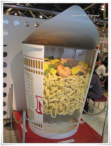 賞花遊日本 Day4- インスタントラーメン発明記念館(日清泡麵博物館)