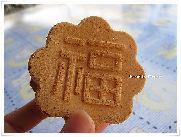 台南鹽水 Day3-鹽水雞蛋糕~老阿伯雞蛋糕炭火飄香