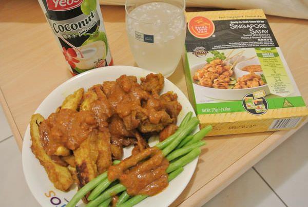 《新加坡》開箱烹調。百勝廚。沙爹。Singapore Satay。你也能當大廚