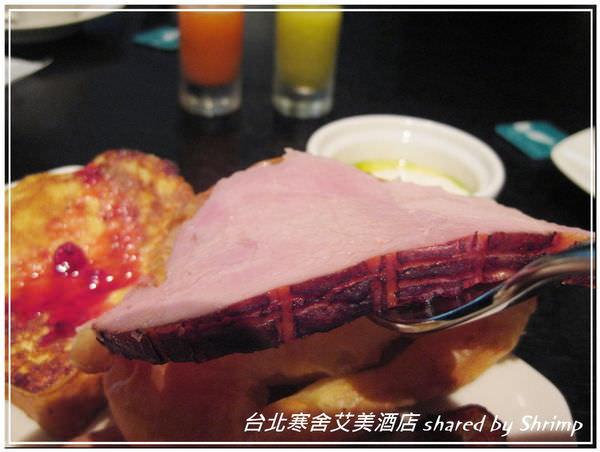 《台北住宿》SPG集團 寒舍艾美酒店 Le MERIDIEN-早餐