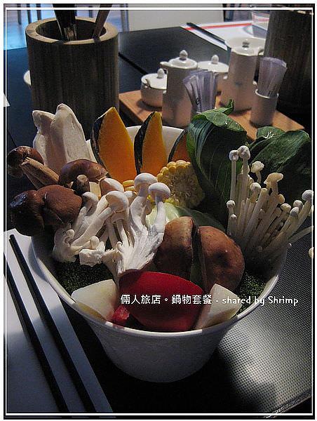 台北 倆人旅店之秋天泡湯-澎湃海陸晚餐篇