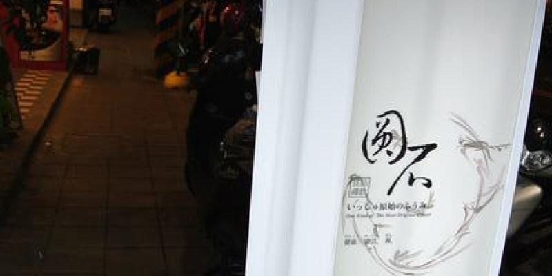 台北通化 圓石禪飲 進軍北市 究竟台北人買不買帳?