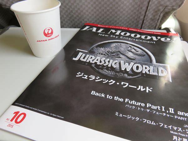 日本航空。Japan Airlines TPE – NRT 飛往東京追逐築地市場