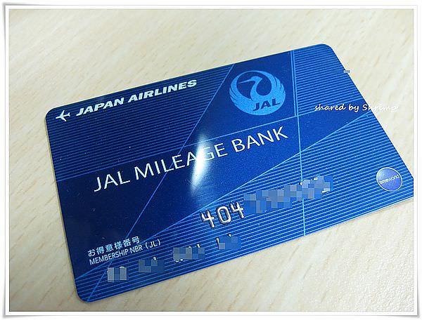 日本航空官網訂票自行電話訂位 線上選位樂趣多