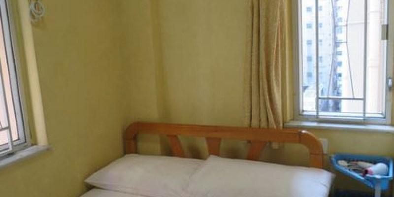 香港。海怡賓館。Sealand Guest House。尖沙咀地利機能佳~便宜好選擇