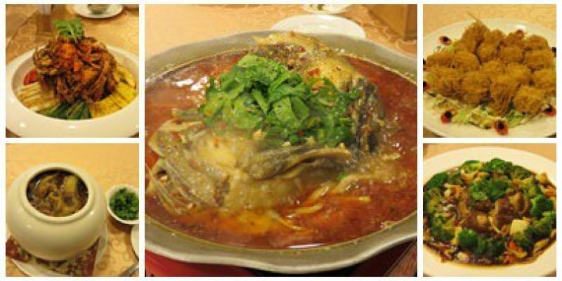 《台北》極鮮饌海鮮料理餐廳。要展現大器只有在極鮮饌