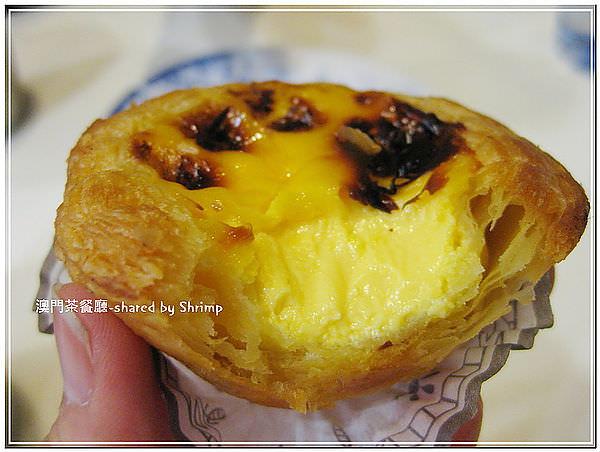 前進香港 澳門茶餐廳與肯德基PK的葡式蛋塔