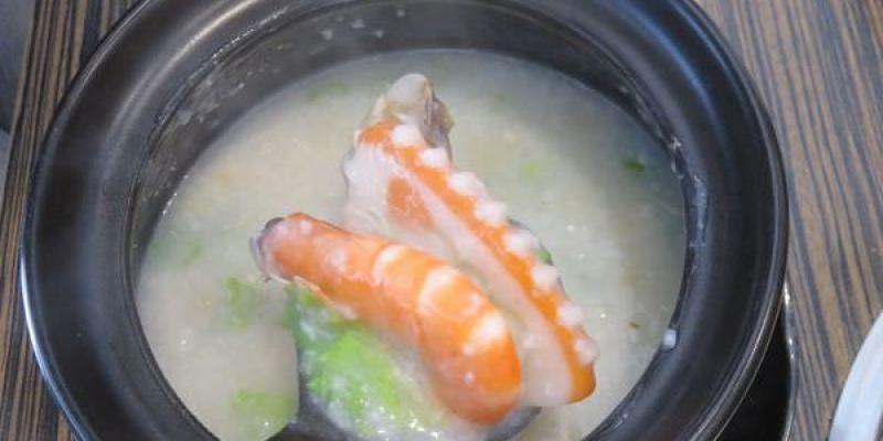《台北》十二籃粥火鍋。下次想試香辣乾鍋