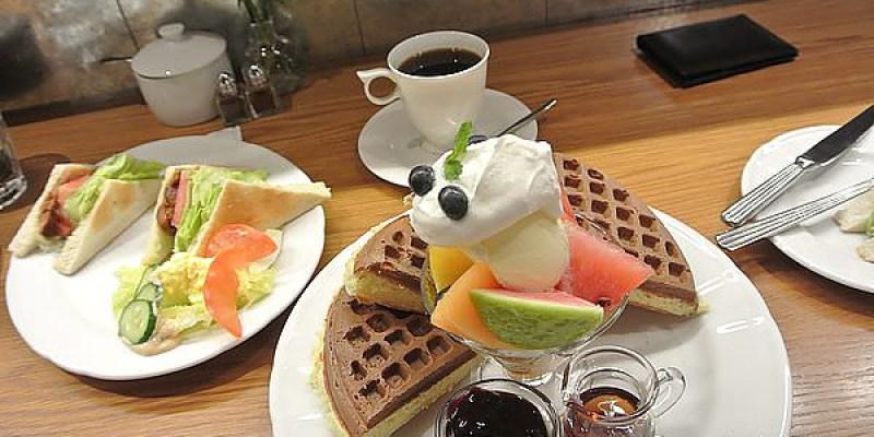 台北 Melange Cafe' 米朗琪咖啡館 鬆餅冷了也合我口味